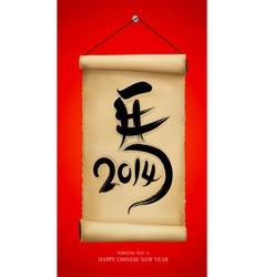 Traditional chinese scroll with happy chinese new vector