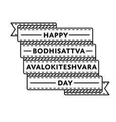 Happy bodhisattva avalokiteshvara day emblem vector