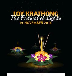 Loy Krathong greeting card with floating krathongs vector image