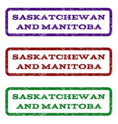 saskatchewan and manitoba watermark stamp vector image vector image