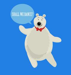Cartoon bear dance for invitation or card vector