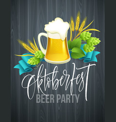 Poster template of oktoberfest beer party with vector