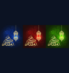 set of ramadan cards vector image