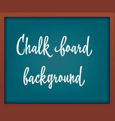 light blue school chalkboard with frame vector image
