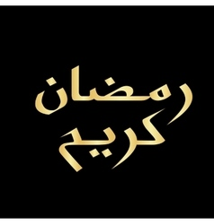 Ramadan kareem text vector