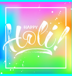 Holy greeting card vector