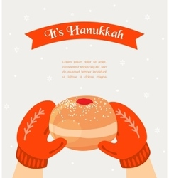 Vintage knitted mittens holding a hanukkah donut vector
