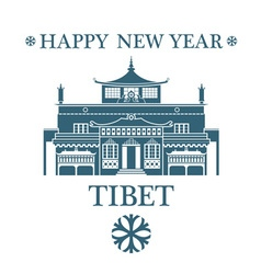 Happy new year tibet vector