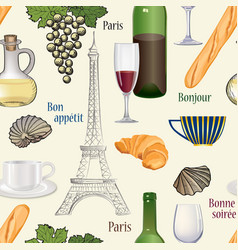 travel paris cuisine seamless pattern famous vector image vector image