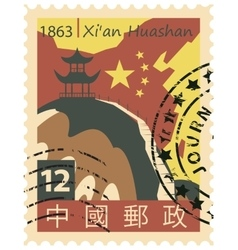 Stamp with mountain xian huashan vector
