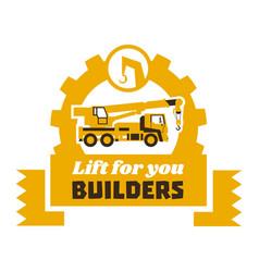 crane truck logo construction works vector image