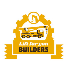 crane truck logo construction works vector image