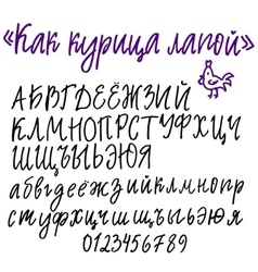 Hand-written cyrillic alphabet vector