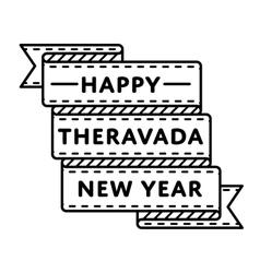 Happy theravada new year greeting emblem vector
