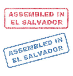 Assembled in el salvador textile stamps vector