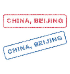 China beijing textile stamps vector