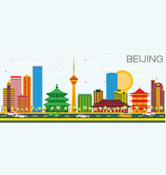 Beijing skyline with color buildings and blue sky vector