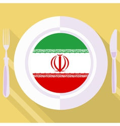 Kitchen of iran vector