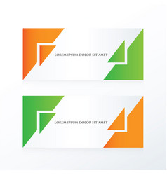 Banner abstract orange green vector