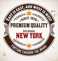 Premium quality insignia vector