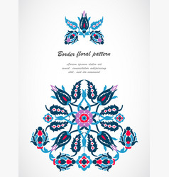 Arabesque vintage ornate border design template vector