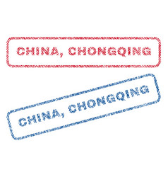 China chongqing textile stamps vector