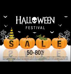 Halloween sale poster vector
