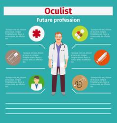 future profession oculist infographic vector image