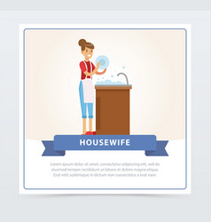 young beautiful woman housewife washing dishes i vector image