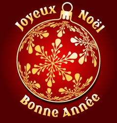 French merry christmas and new year background vector