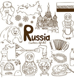 Collection of russia icons vector