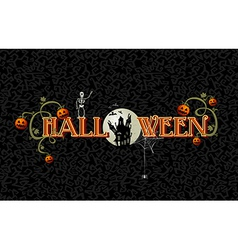 Halloween text with full moon and haunted house vector image