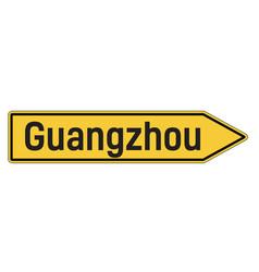 Guangzhou city sign vector