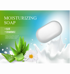 Soap realistic composition vector