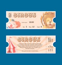 circus show entrance tickets template vector image vector image