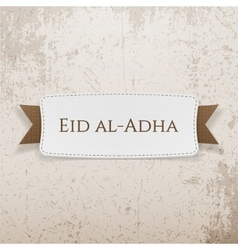 Eid al-adha realistic festive emblem vector