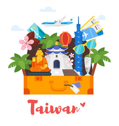 taiwan cultural symbols vector image vector image