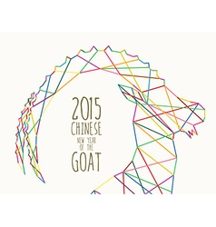 New Year of the Goat 2015 colorful line vector image