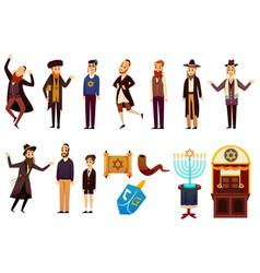 Cartoon jew characters set vector