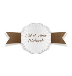 Eid al-adha realistic paper banner vector