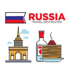 Russian travel symbols vector