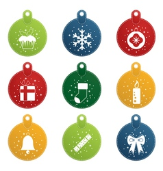 stitched christmas tags vector image