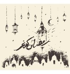 Holy month muslim ramadan kareem flat vector