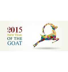 New Year of the Goat 2015 website banner vector image vector image