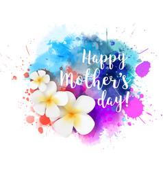 happy mothers day watercolor splash vector image