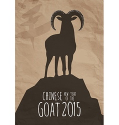 Chinese New Year of the Goat 2015 card vector image vector image