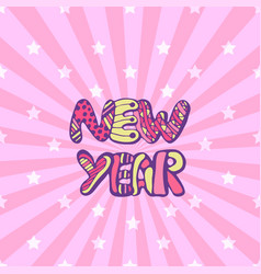 New year card cute pink background with doodle vector