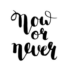 Now or never calligraphic inspirational vector