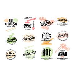 Hand drawn asian food logotypes vector