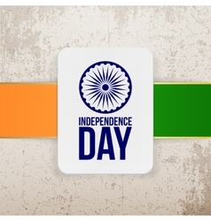India independence day holiday badge template vector